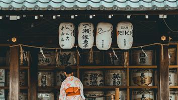 Projet autour du Japon